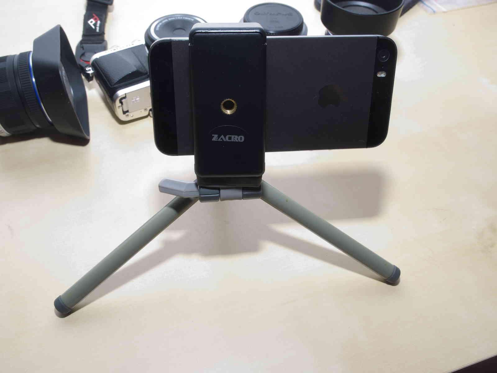 Smartphonefotografie - Nutze ein Stativ